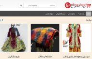 فروشگاه اینترنتی گلونی افتتاح شد