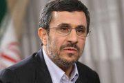چرا کسی به احمدینژاد کاری ندارد؟