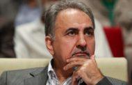 پشت پرده شایعه استعفای شهردار تهران