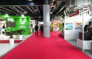 هفدهمین نمایشگاه بیبرنامه محیط زیست برگزار شد