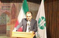 ارزیابی اثرات زیستمحیطی پروژهها و طرحهای توسعهای قزوین