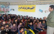 اجرای برنامه ساعتی با محیطبان در محمدیه