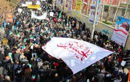 تصاویر راهپیمایی ۲۲ بهمن در خرمآباد