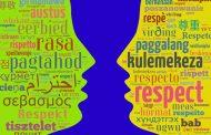 سخنرانی حسین روحانی در همایش زبان مادری در گفتمان علوم اجتماعی+صوتی
