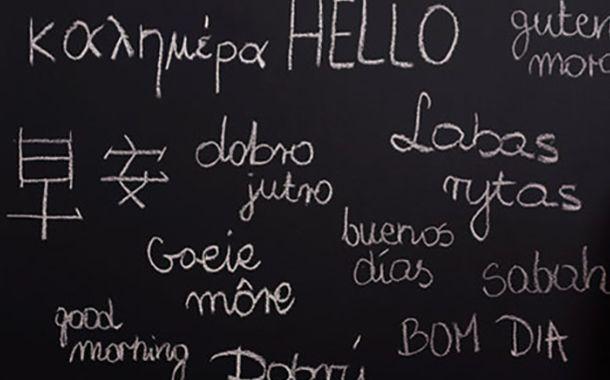 سخنرانی زهرا حاجی شاه کرم در همایش زبان مادری در گفتمان علوم اجتماعی+صوتی