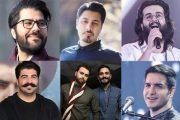 کدام خوانندهها بیشترین کنسرتها را در عید دارند