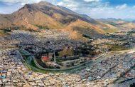 تاثیر قلعه فلکالافلاک بر اقتصاد خرمآباد