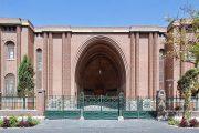 خروج اشیاء از موزه ملی ایران چگونه ممکن است؟