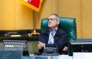 پزشکیان و رد شباهت احمدینژاد و بنیصدر