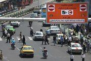 آغاز ثبتنام طرح ترافیک ۹۷ از امروز