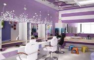 آرایشگاه در آن روزها