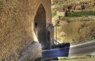 پلها میتوانند برند لرستان باشند