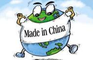 شعر طنز جنس چینی