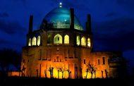 زنجان شهر جذابی که جدی گرفته نشده است