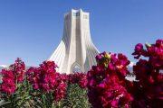 جشن نوروزگاه در سه منطقه تهران برگزار میشود