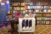 نشست نقدوبررسی کتاب صومعه کوچک برگزار شد