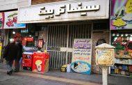 سه سینما برای سه میلیون نفر در ارومیه