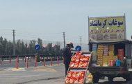 ورودی خرمآباد فقط جای عرضه سوغات لرستان است