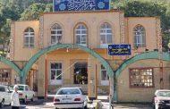 خودتشکری در شهرداری خرمآباد