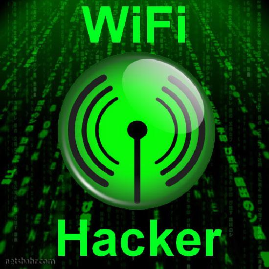 چگونه وای فای میزبان را هک کنیم؟