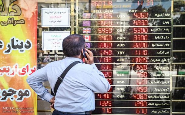 نظر شاعران درباره گرانی دلار