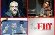 ۳۱ فیلم ایرانی در بخش بازار جشنواره جهانی