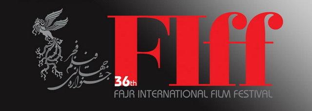 در ستایش جشنواره جهانی فیلم فجر