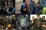 بررسی سینمای ایران در سال ۹۶