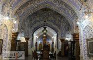 سیری در موزه هنرهای ملی ایران