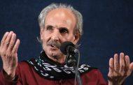 کنسرت ایرج رحمانپور در تهران برگزار میشود