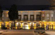 عمارت مجیدآباد از حاجبالدوله تا موزه گرافیک ایران