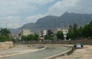 کارواش در گلال خرمآباد افتتاح شد