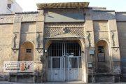بیمارستان وزیری تهران چشم به راه مرمت