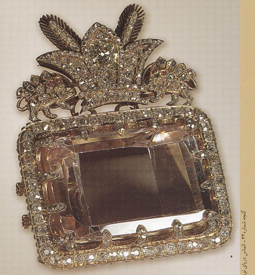 خزانه جواهرات ملی را ببینید