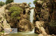 کاکارضا مجموعه کامل گردشگری