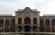 عمارت مسعودیه بازمانده از خانههای اشرافی پایتخت