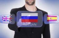 روسی بهتر از انگلیسی