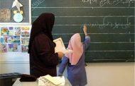 در آلمان هر معلم هفت شغل دارد