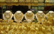 قیمت طلا و واکنش عجیب مردم و روحانی