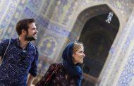 ظرفیتهای استفاده نشده در گردشگری ایران