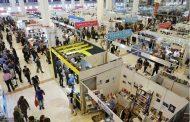 آمار فروش نمایشگاه کتاب تهران اعلام شد