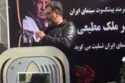 تسلیت صوتی بهروز وثوقی برای درگذشت ناصر ملک مطیعی