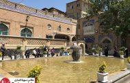 تصاویری از کهن سالترین مسجد تهران