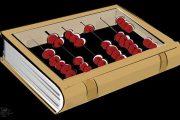 ایرانیها در دهه ۵۰ چقدر کتاب میخواندند؟