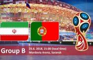 ایران و پرتغال روز دوشنبه ۴ تیر بازی میکنند