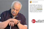 هنرمندان درباره ناصر ملک مطیعی چه نوشتند