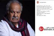 راز بزرگ زندگی ناصر ملک مطیعی