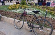 لطفا دوچرخه سوار شوید