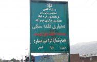 نامجاهای لرستان را فارسیسازی نکنید