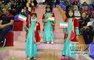 عکسهای شیما نظری از جشن نکوداشت خرم آباد